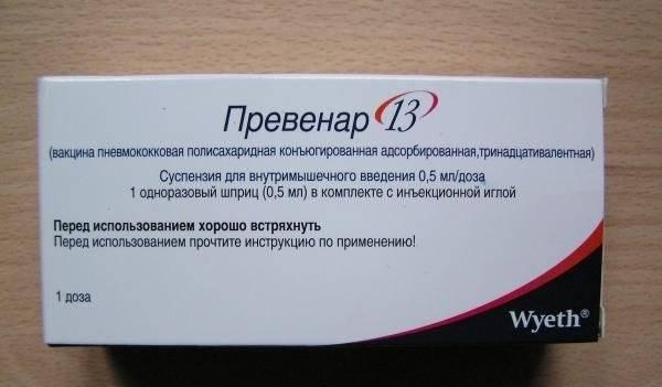 Превенар или пневмо-23: выбираем вакцину против пневмококка