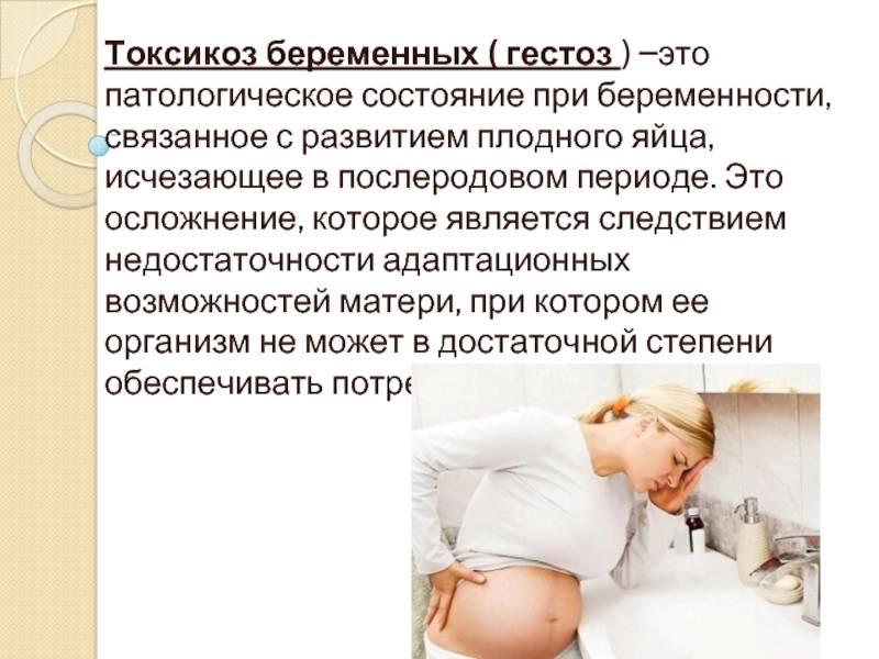 Допплер узи при беременности: что это, как делают, расшифровка и нормы
