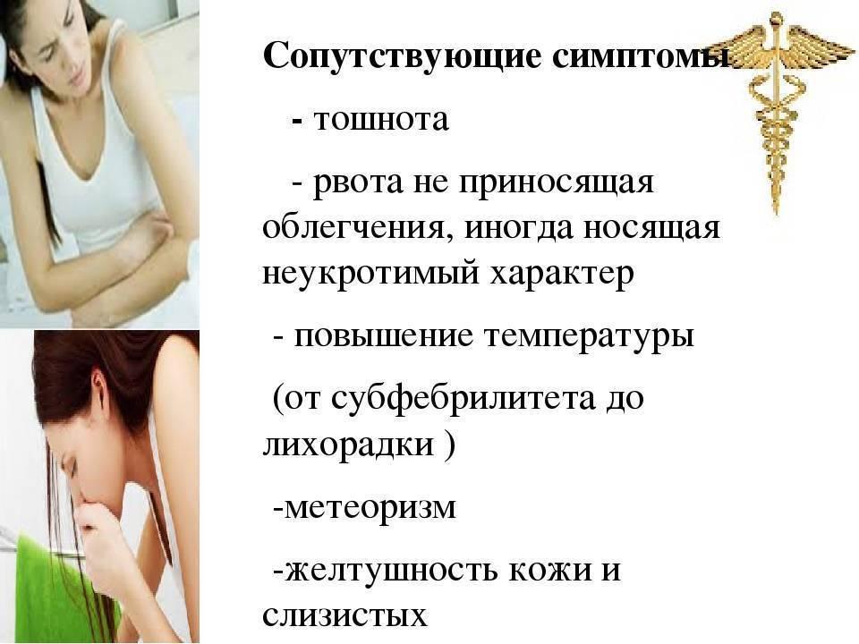 Причины, симптомы и лечение нервной булимии