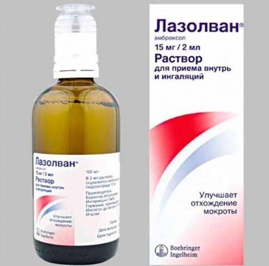 Ингаляции с «диоксидином» – эффективное средство в лечении заболеваний органов дыхания - мурманская городская поликлиника № 5