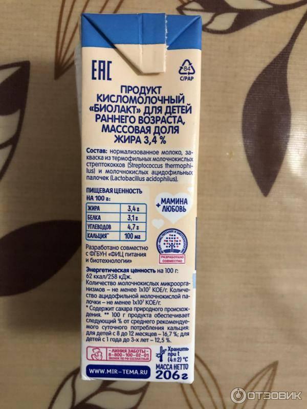 Кисломолочные продукты какая польза для детей. как и когда вводить кисломолочные продукты  в прикорм ребенку. йогурт, кефир, творог, молоко, сыр, сметана для детей.