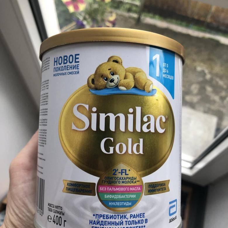Выбираем смесь без пальмового масла для новорожденных: рейтинг 5 лучших производителей