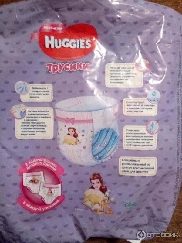 Подгузники «хаггис ультра комфорт» для мальчиков и для девочек: размеры, отзывы :: syl.ru