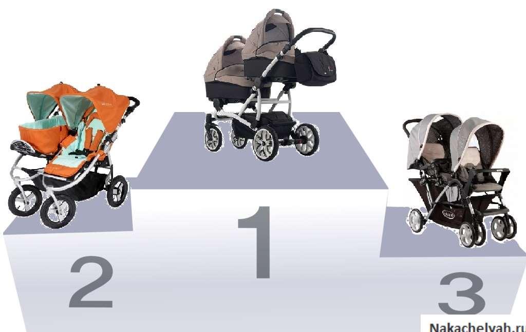 Выбираем лучшую коляску для двойни: рейтинг топ 7, виды, отзывы, цена