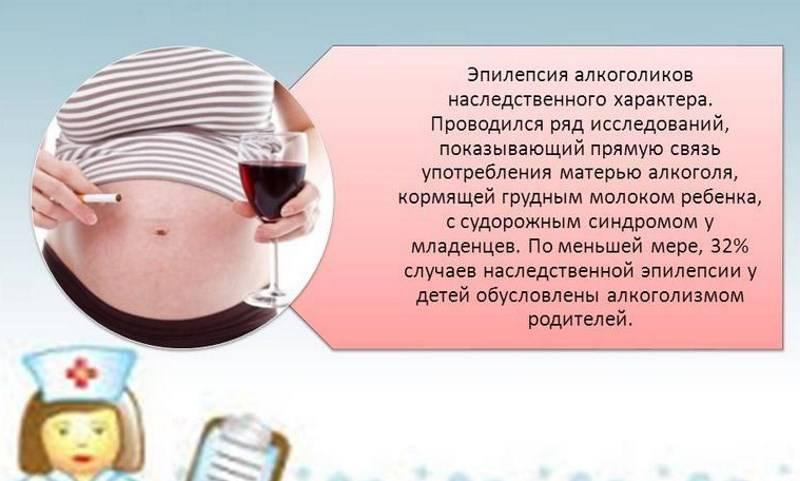 Что можно пить кормящей маме: вода, соки, компоты, квас при грудном вскармливании и другие напитки