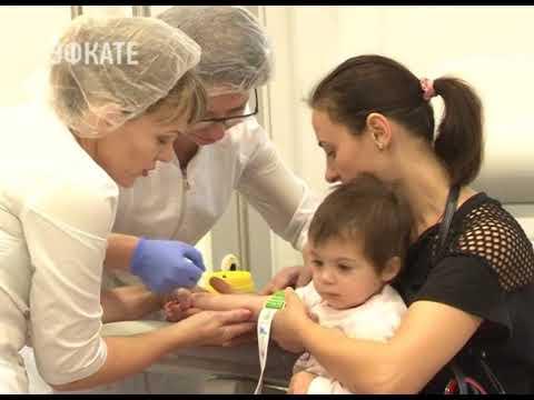 Полезные советы: как подготовить грудничка к забору крови - детская клиника kinder klinik