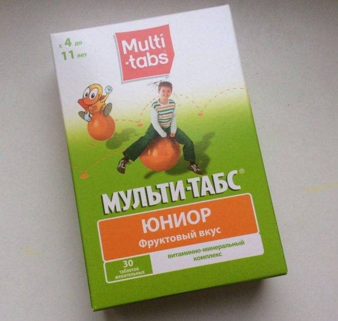 Мульти-табс - витамины для детей