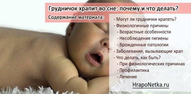 Новорожденный перепутал день с ночью, что делать и как исправить?