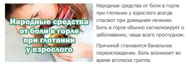 Ангина у ребенка ? - симптомы и лечение, мнение комаровского