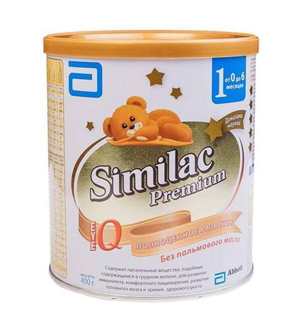 Лучшие смеси для новорожденных, топ-10 рейтинг молочных смесей