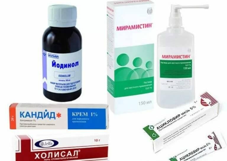 Симптомы и лечение стоматита | ангидак