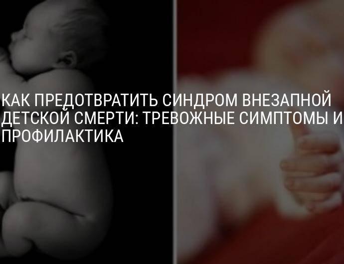Внезапная сердечная смерть у детей и подростков. часть 1
