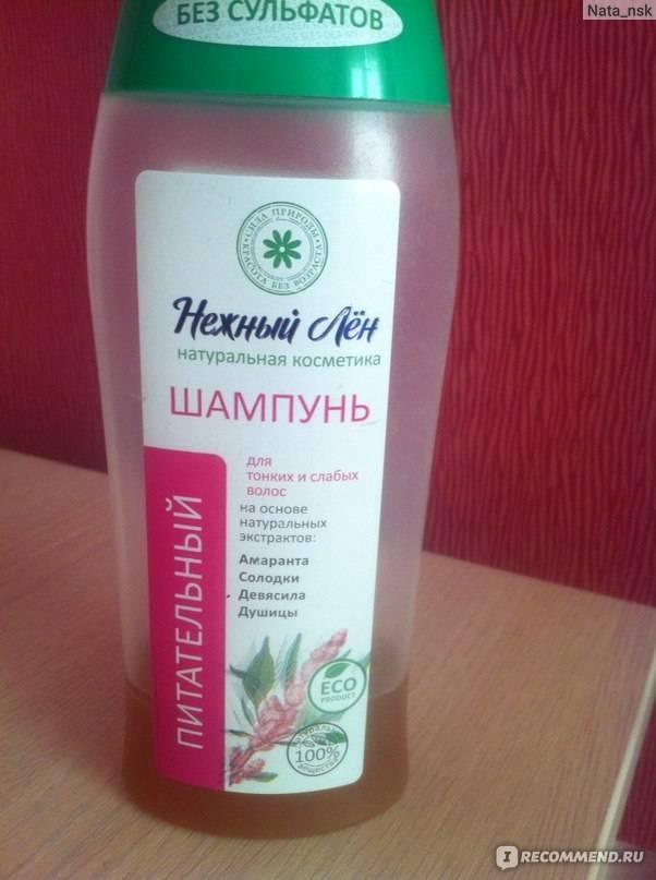 Натуральные шампуни без сульфатов и парабенов: список - hehair.ru