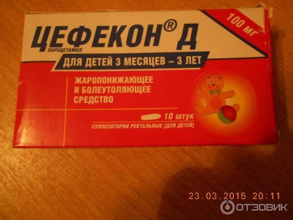 Свечи от температуры для детей — инструкция по применению, обзор эффективных ректальных препаратов с отзывами — med-anketa.ru