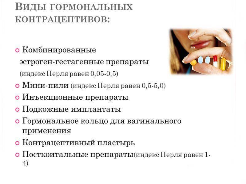 Силуэт инструкция по применению цена medistok.ru - жизнь без болезней и лекарств medistok.ru - жизнь без болезней и лекарств