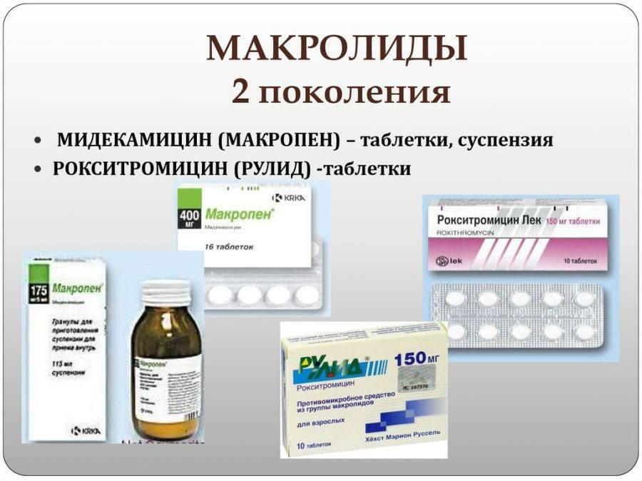 Флемоксин или амоксиклав при тонзиллите