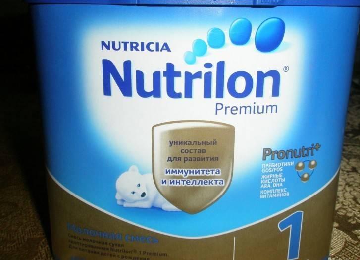 Молочные смеси для новорожденных рейтинг