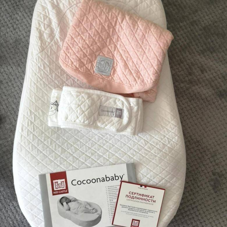 Как выбрать лучший кокон новорожденному: фото-обзор матраса cocoonababy и других аналогов с отзывами врачей