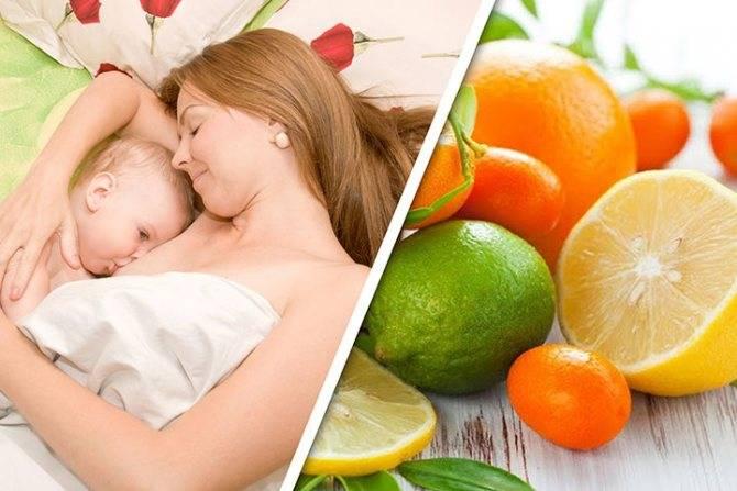 Гранатовый сок при грудном вскармливании, польза или вред маме и ребенку