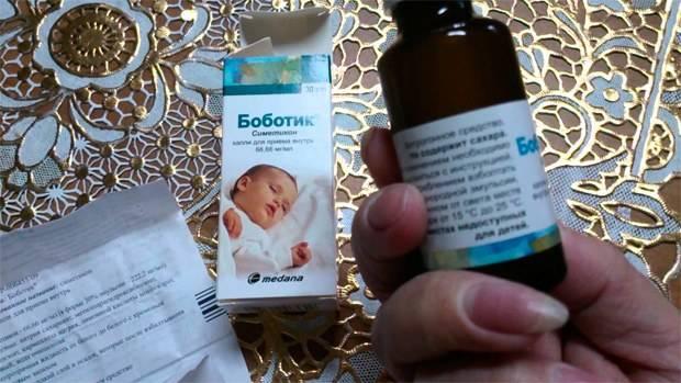 Колики у новорожденного: инструкция по применению укропной водички, причины и лечение