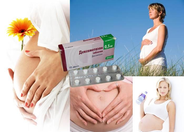 Дексаметазон при беременности: для чего назначают уколы, каковы последствия для ребенка?