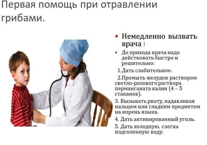 Пищевые отравления и кишечные инфекции. в чём разница? — добрый доктор