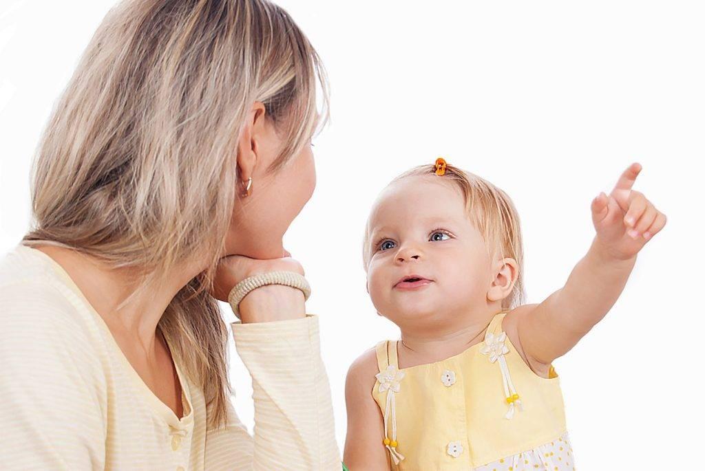 Речь ребенка в 1 год: развитие, особенности, упражнения, игровой, как