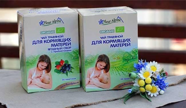 Чай для кормящей мамы: какой можно пить и в каком количестве?