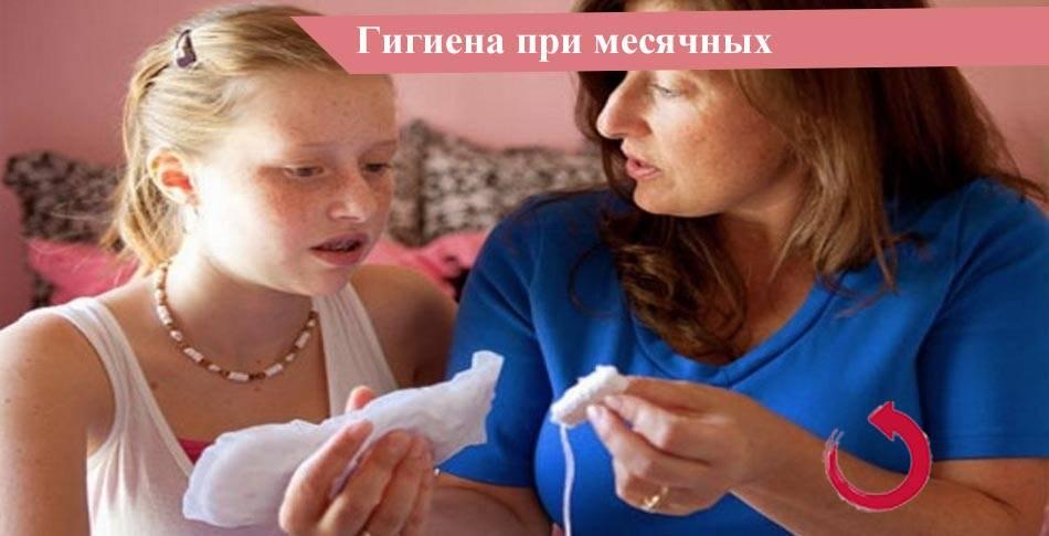 Нерегулярные менструальные циклы у девочек   | материнство - беременность, роды, питание, воспитание
