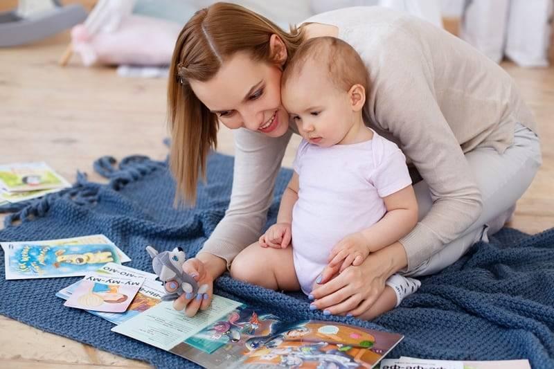 Как помочь ребенку заговорить? - форма