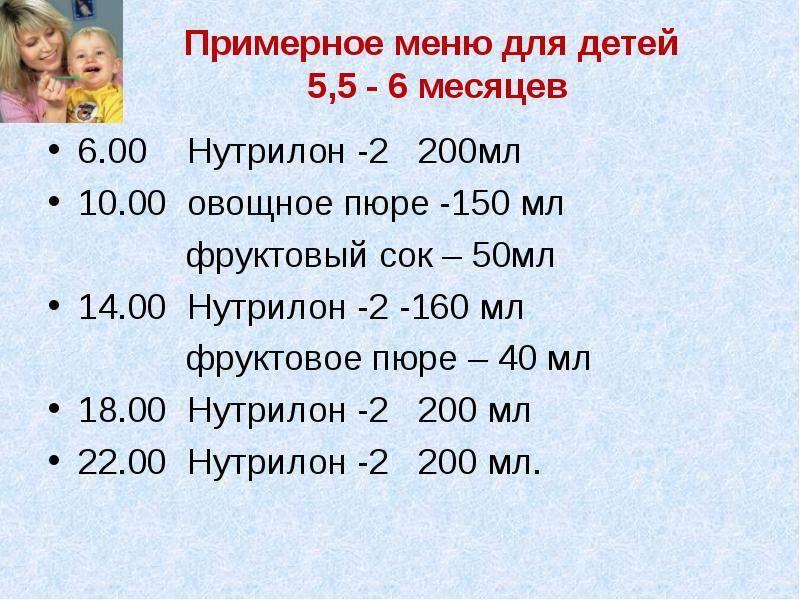 Режим дня ребенка в 6 месяцев + таблица по часам   семья и мама