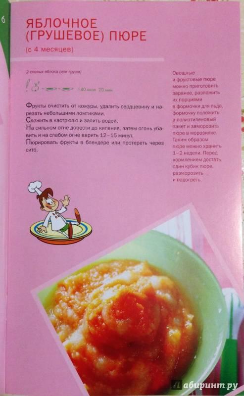 Телятина: прикорм для грудничка