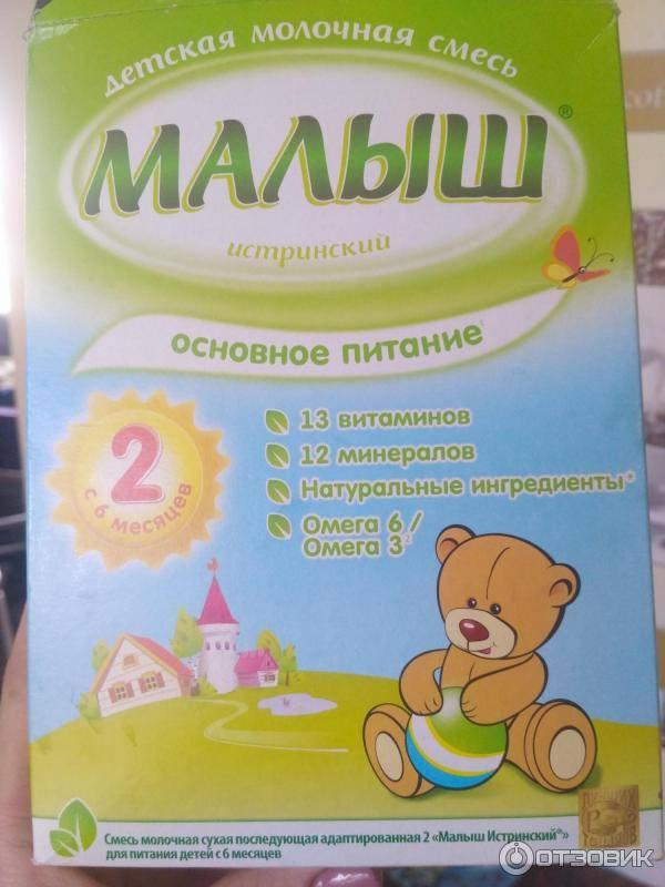 Про малыша - продукты - детское молочко «малыш 3»