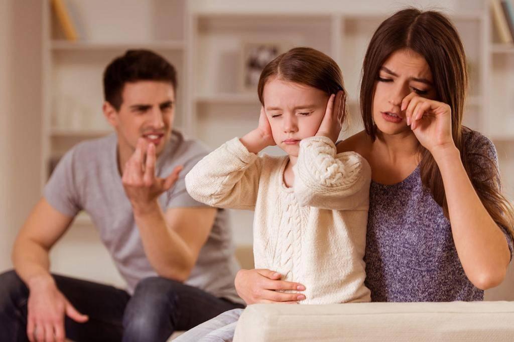 12 ошибок семейного воспитания