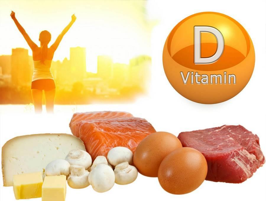В каких продуктах содержится витамин d — топ 5