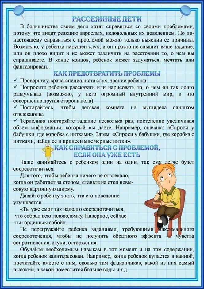Ребенок плачет в детском саду: советы психолога - цветы жизни