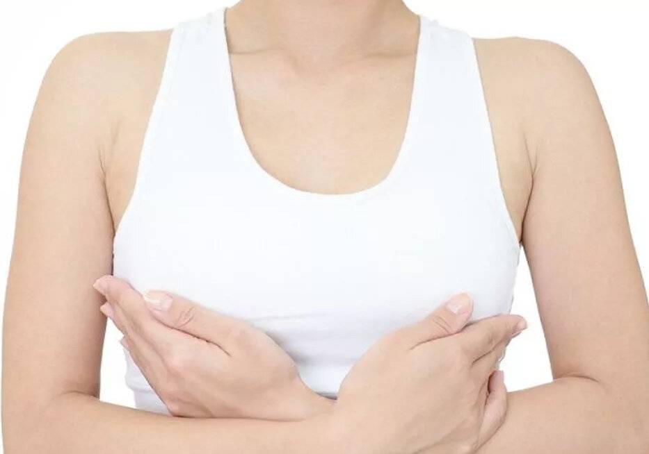 Боль в молочной железе – диагностика причин, лечение в клинике в москве