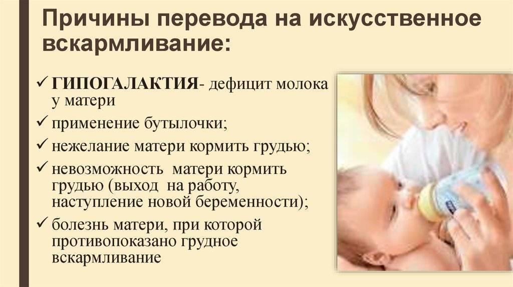 Ребёнок срыгивает