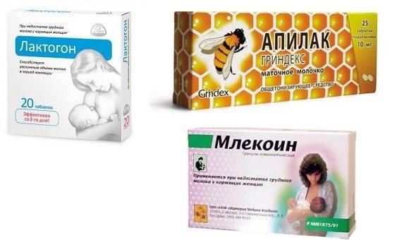 Фармакологический обзор препаратов, стимулирующих лактацию – часть 1