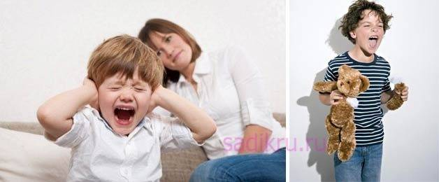 Почему ребенок плачет и что с этим делать маме