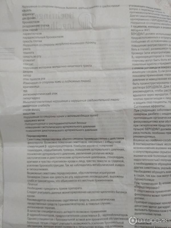 Ингаляции небулайзером при кашле и насморке - здоровье - lidernews
