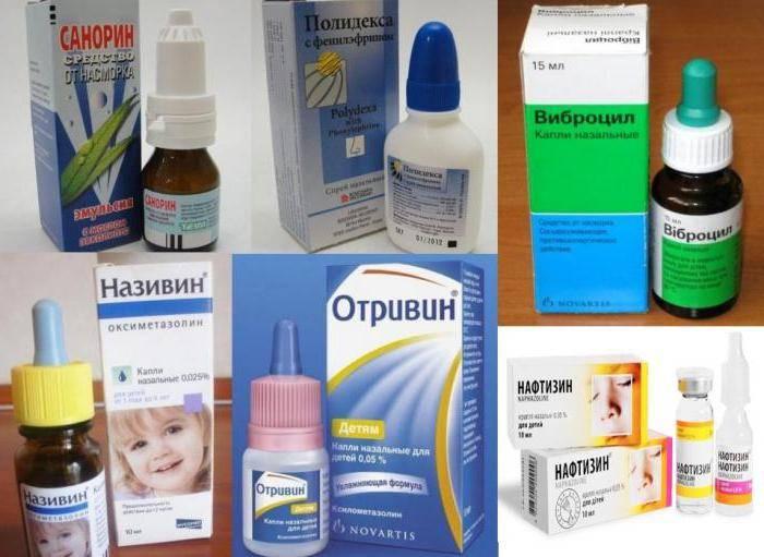 Чем опасны средства от насморка? - блог напоправку