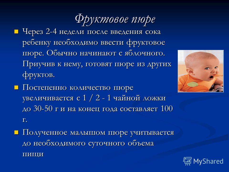 Развитие ребенка 8 месяцев