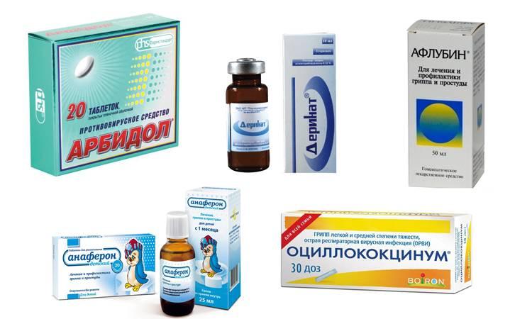 10 лучших противовирусных средств для детей