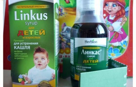 Ребенку от кашля: народные средства, лекарства, препараты от 1 года и младше