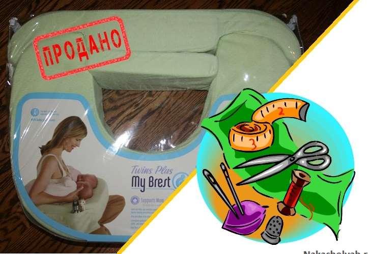 Виды подушек для кормления грудного ребенка и двойни: использование аксессуара и мастер-класс по шитью своими руками