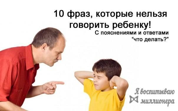 Три фразы, которые помогут успокоить истерику у ребёнка