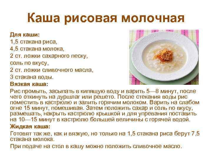 Овсяная каша для ребенка: введение в прикорм, рецепты овсянки для грудничков / mama66.ru