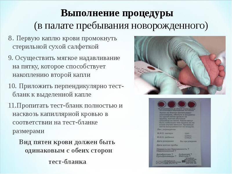 О правилах подготовки ребёнка к сдаче анализа крови