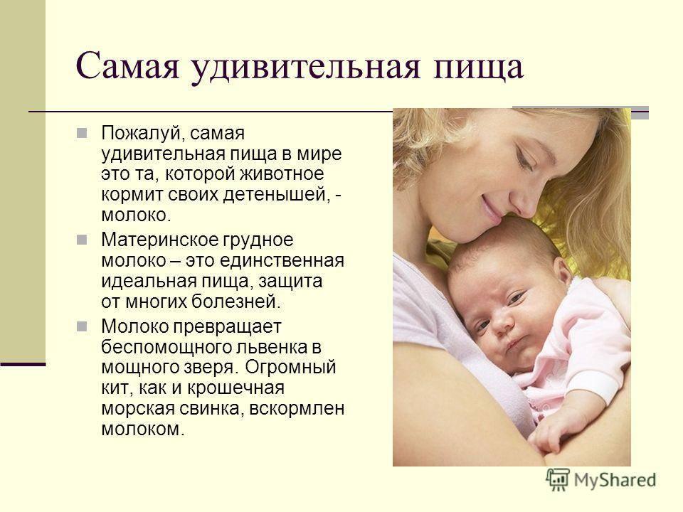 """Ответы на тест нмо """"преимущества грудного вскармливания детей первого года жизни"""""""
